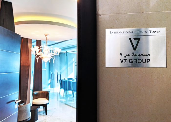 V7 Group Office