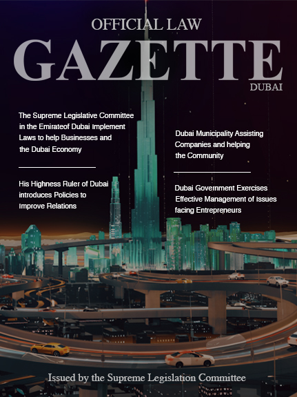 Dubai Official Law Gazeette